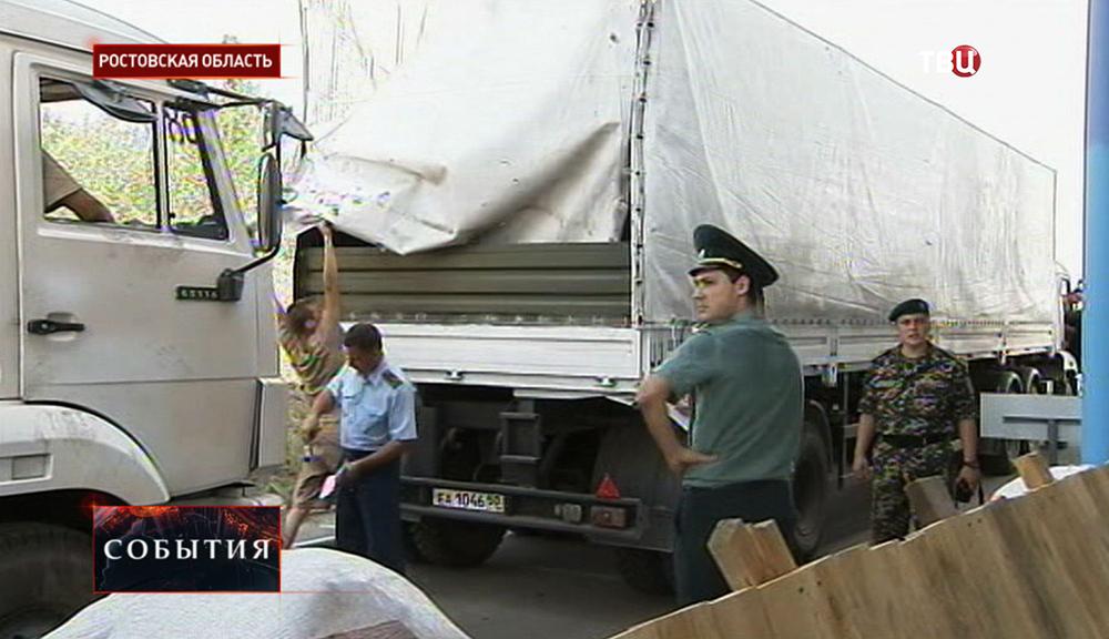 Гуманитарную автоколонну досматривают на Украинской границе