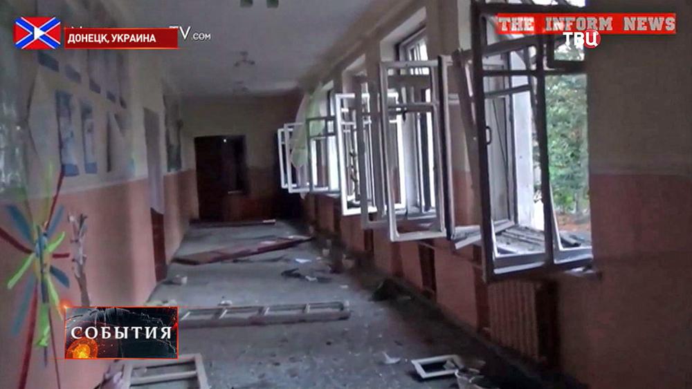 Школа в Донецке под обстрел