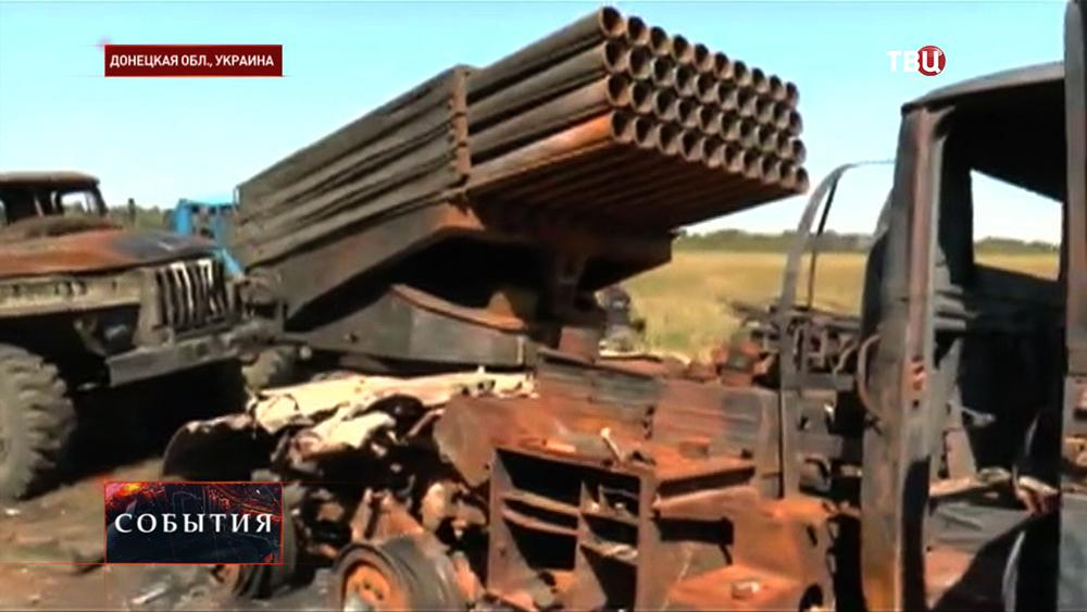 """Подбитая установка """"Град"""" украинской армии"""
