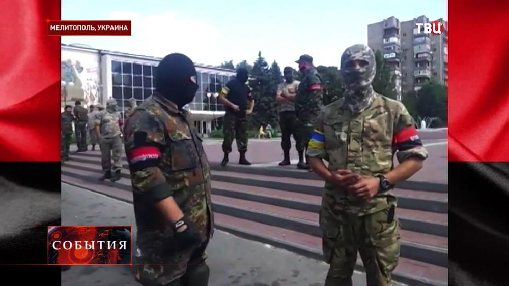 """Боевик """"Правого сектора"""" в Милитополе"""