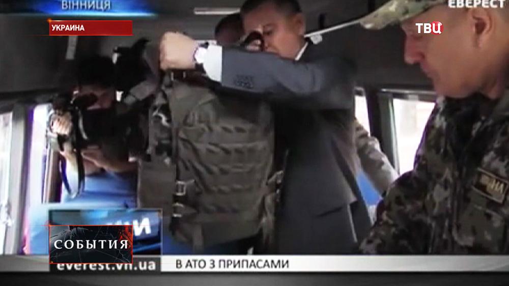 Сбор амуниции для украинских военных
