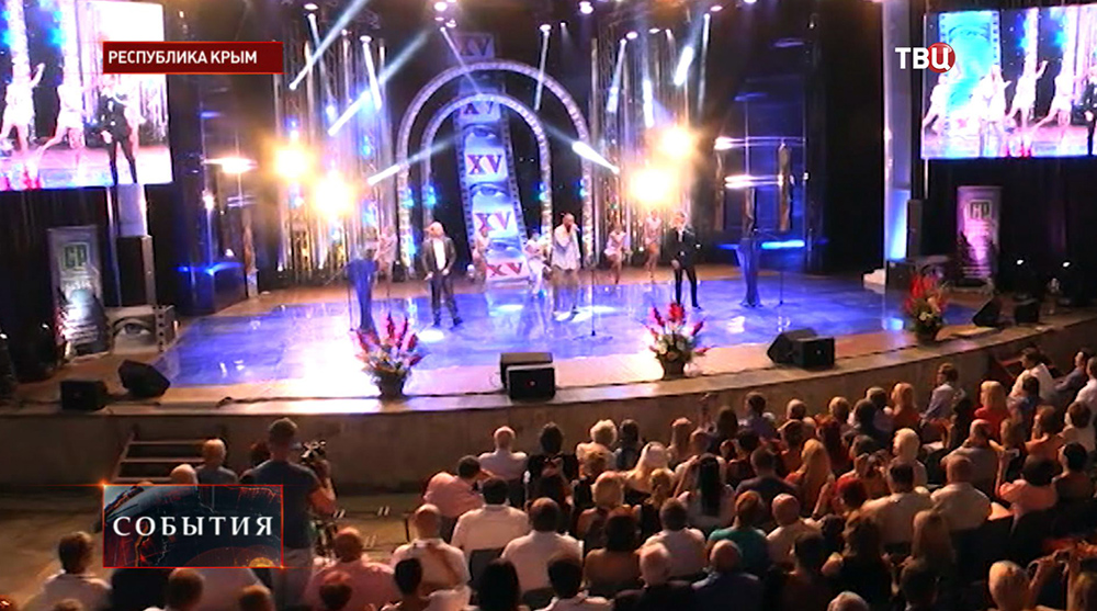 Концертное выступление в Крыму
