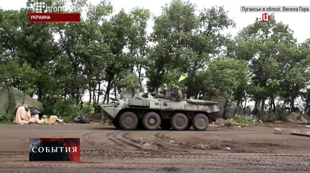 Бойцы Нацгвардии Украины на БТР