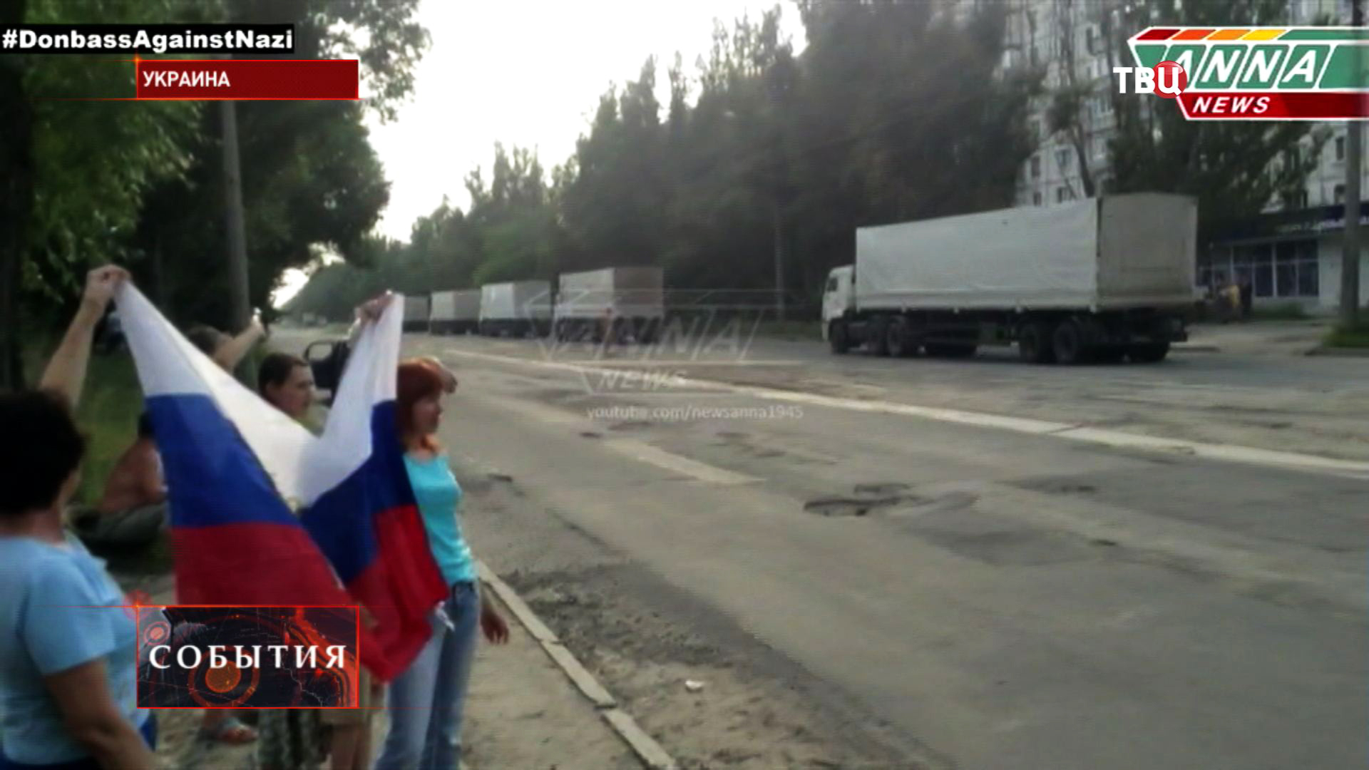 Грузовики гуманитарного конвоя возвращаются в Россию