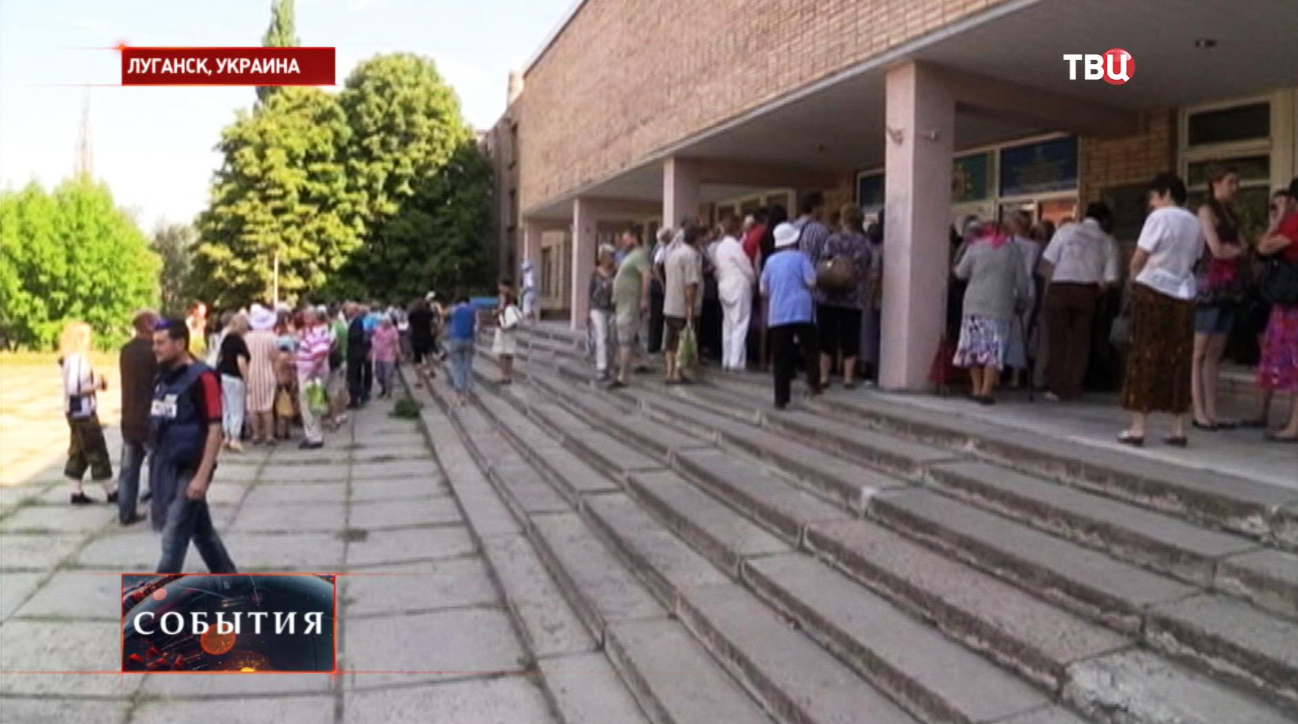 Пункт выдачи гуманитарной помощи в Луганске
