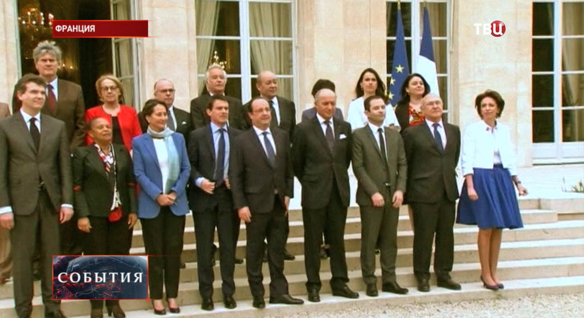 Правительство Франции