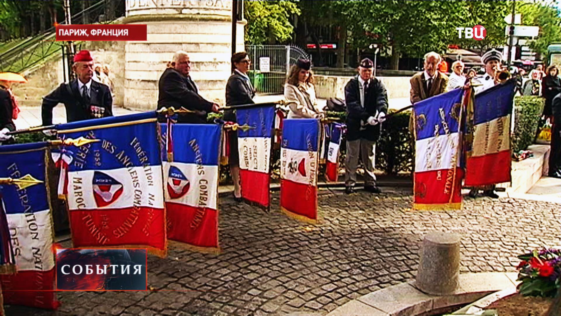 Торжества в честь освобождения Парижа от нацистской оккупации