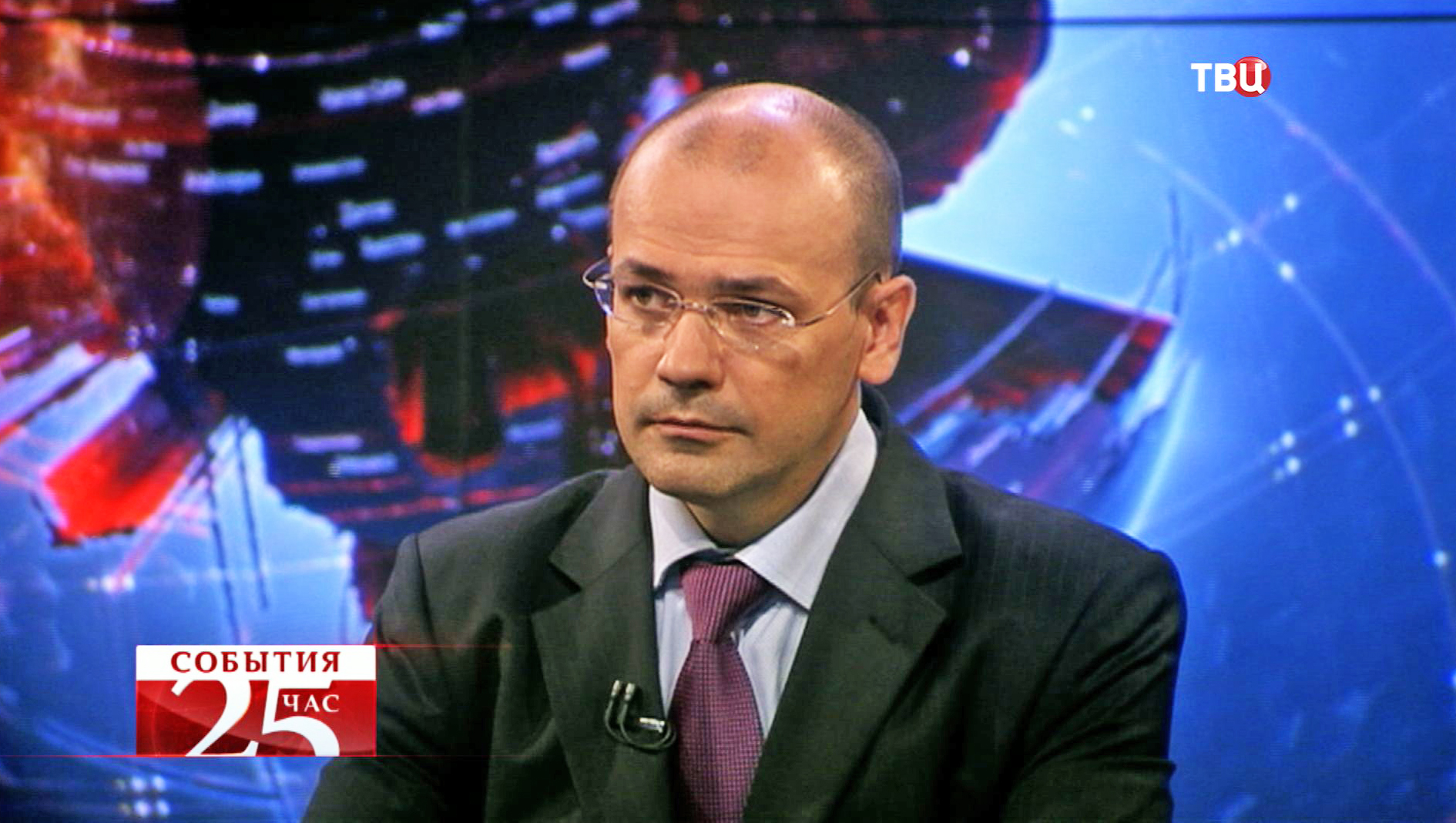 Руководитель фонда национальной энергетической безопасности Константин Симонов