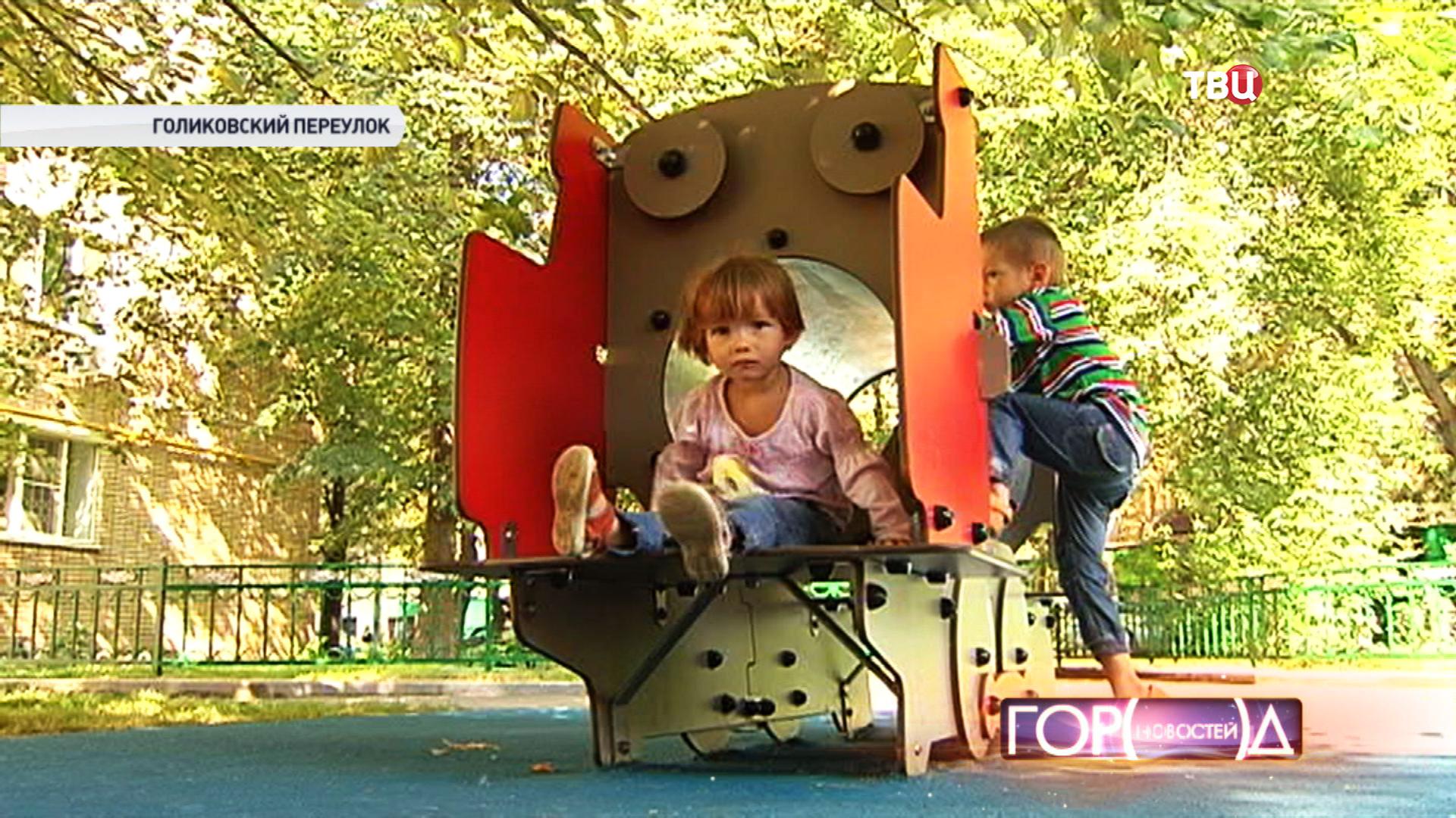 Обустроенная детская игровая площадка