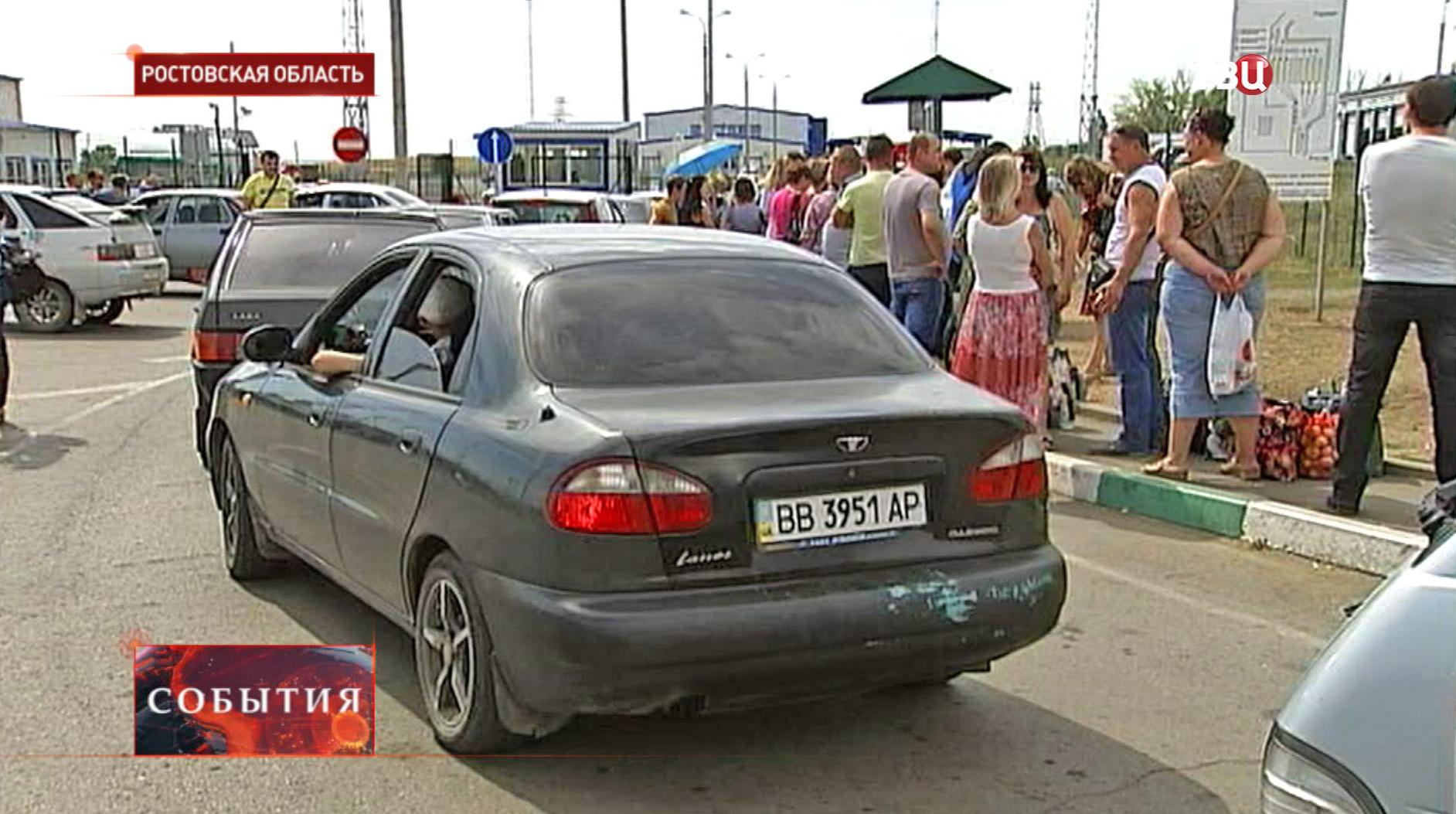 Пограничный пункт пропуска на российско-украинской границе