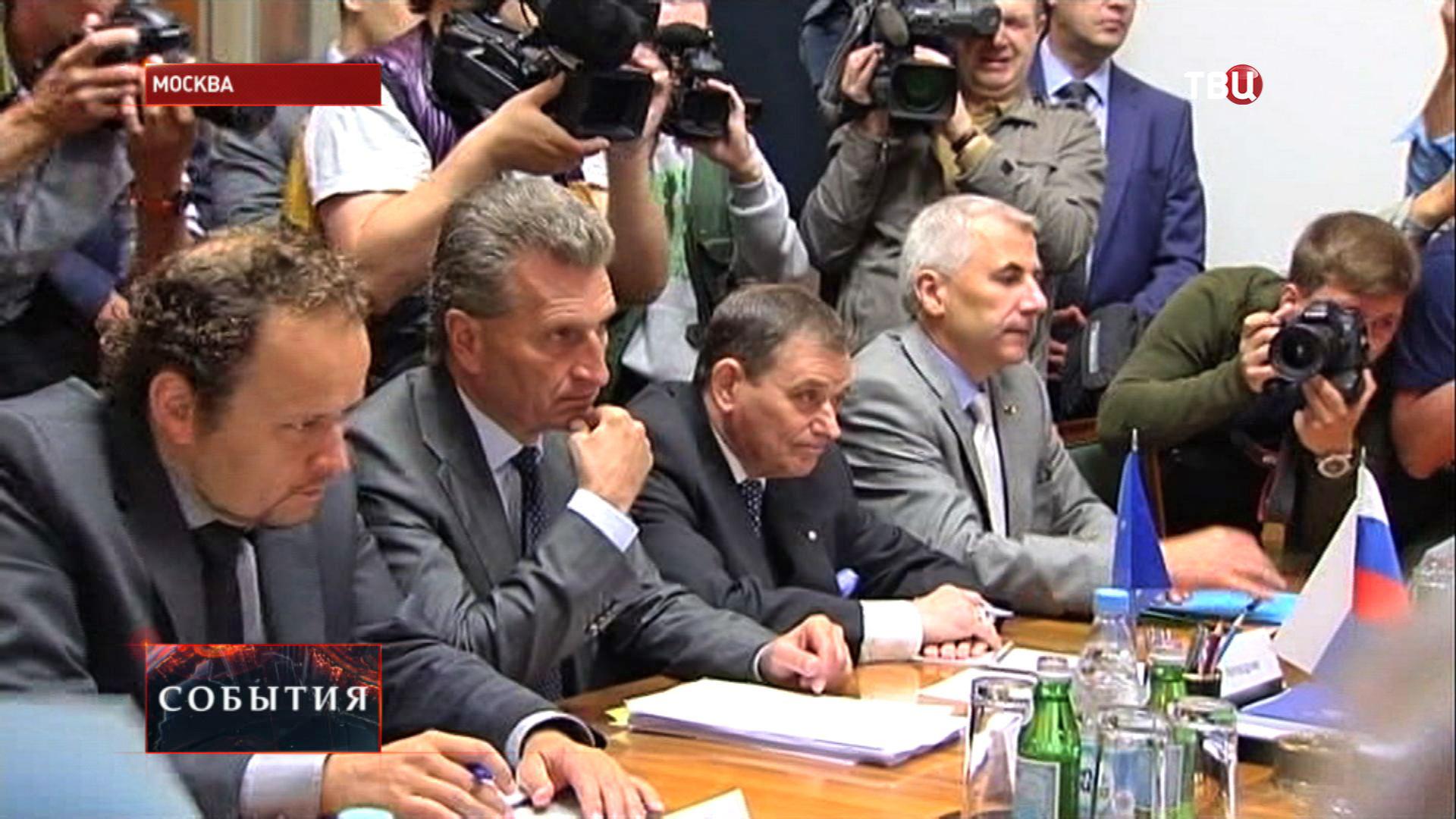 Переговоры в Москве