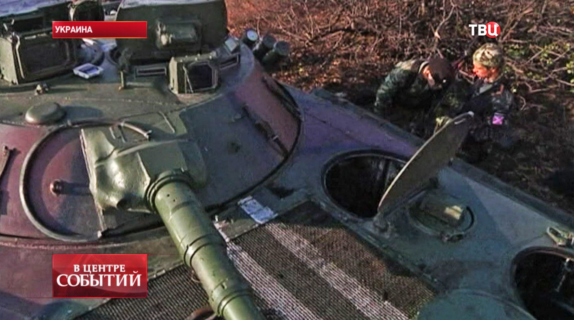 Ополченцы около БМП украинских войск