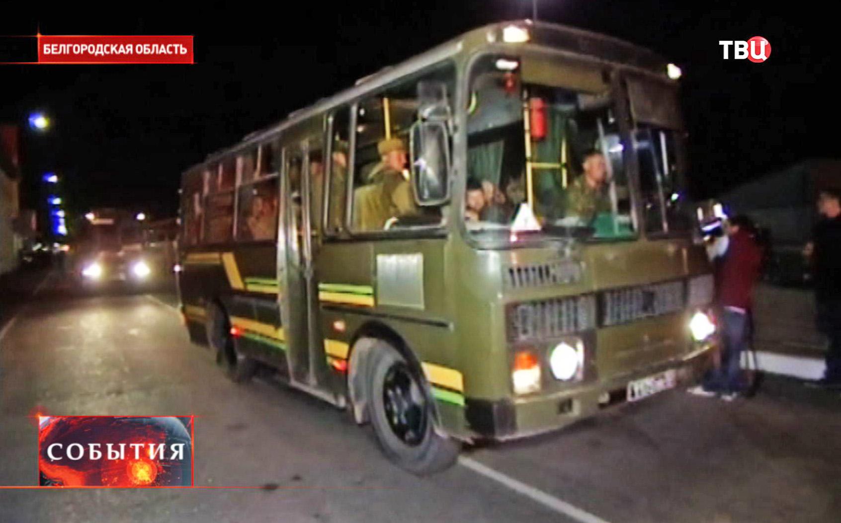 Передача украинской стороной российских десантников