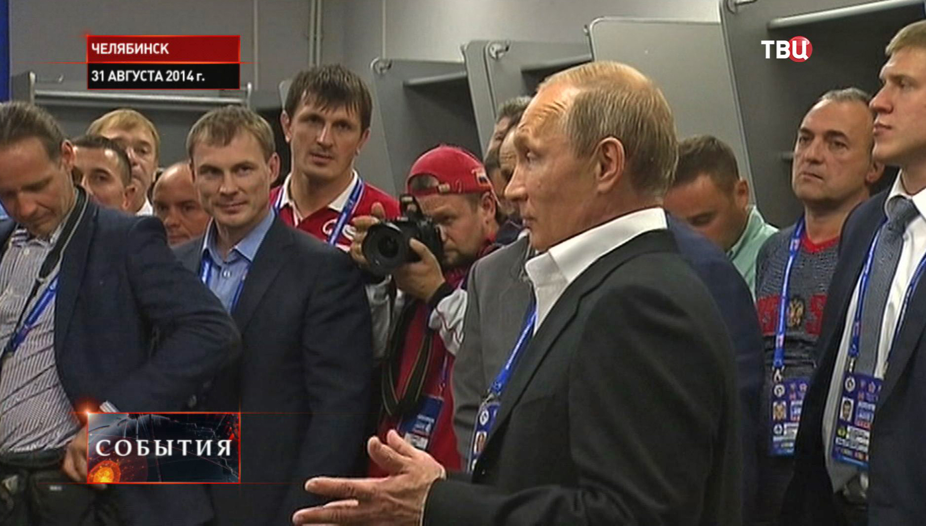 Президент РФ Владимир Путин во время церемонии закрытия чемпионата мира по дзюдо-2014