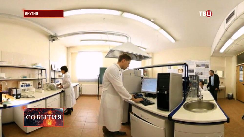 Лаборатория в Северо-Восточном федеральном университете