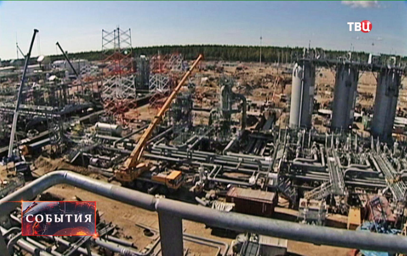 Строительство газоперерабатывающего завода