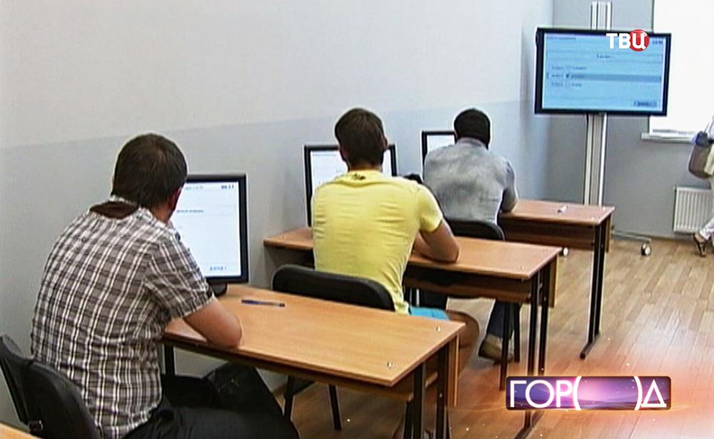 Центр тестирования для мигрантов