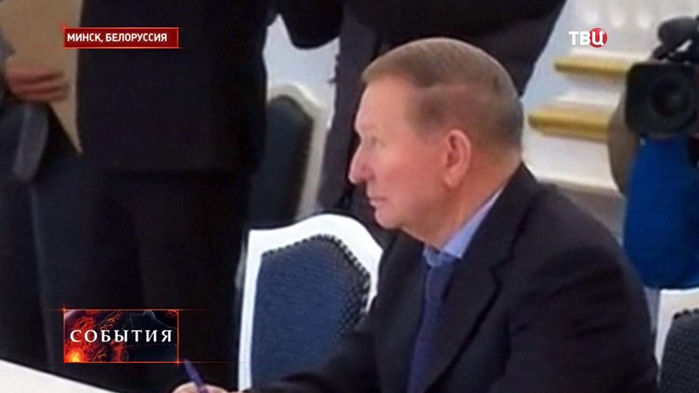 Экс-президент Украины Леонид Кучма на встрече в Минске