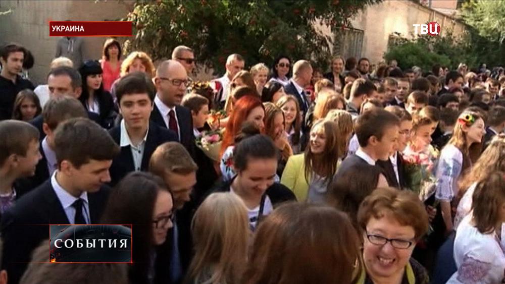 Арсений Яценюк на школьной линейке