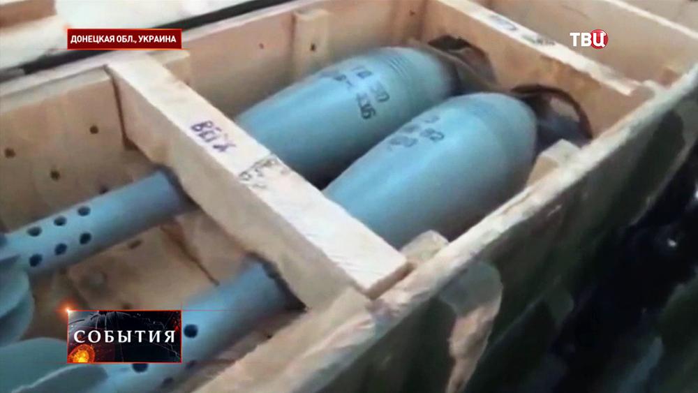 Брошенная боеприпасы украинской армии в Донецкой области