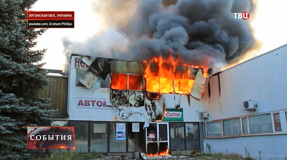 Последствия обстрела жилых районов в Луганской области