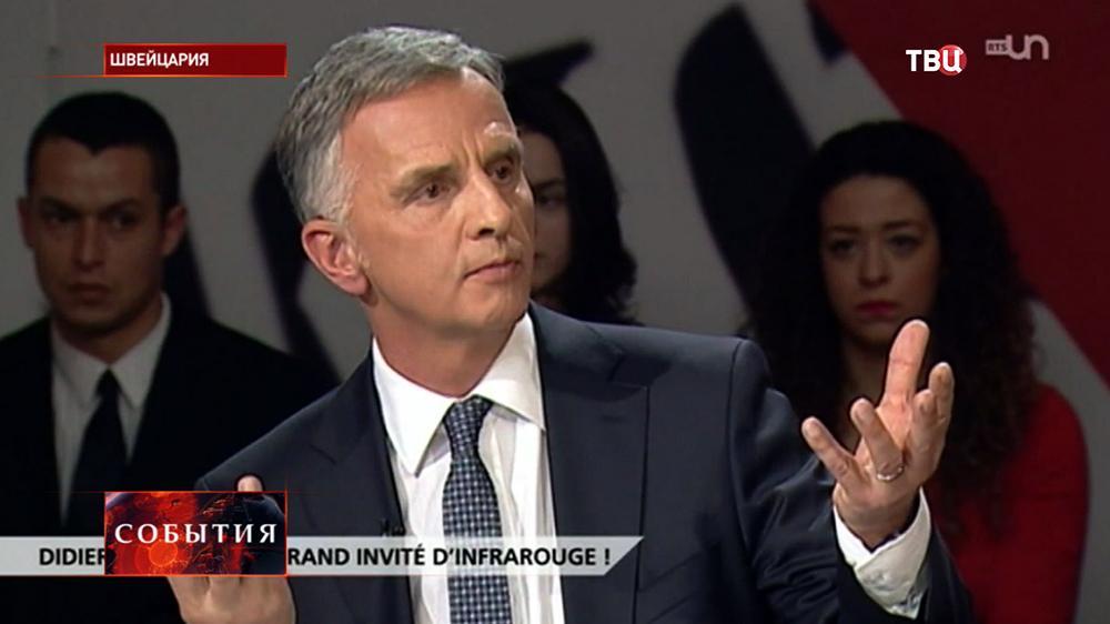 Президент Швейцарии Дидье Буркхальтер