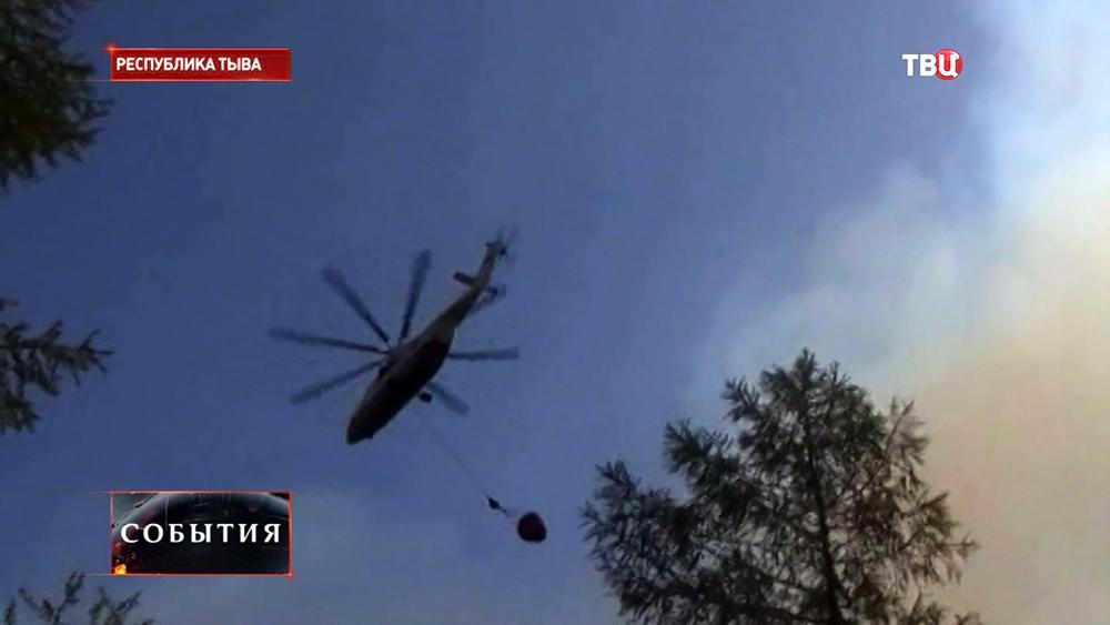 Пожарный вертолет в Тыве