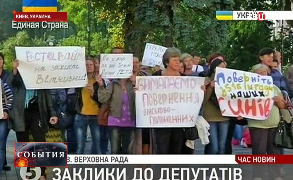 Акция солдатских матерей и жен у Верховной рады Украины