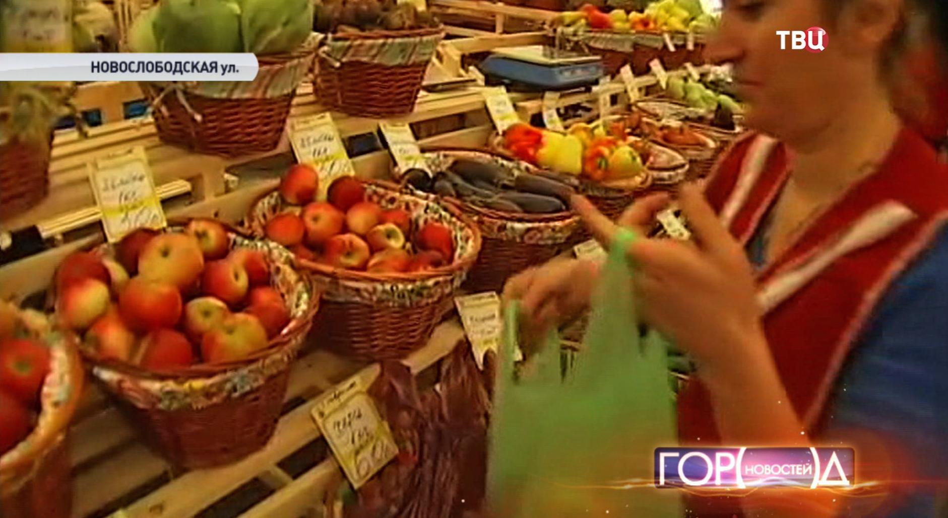 На Новослободской улице открылась ярмарка Тверской области
