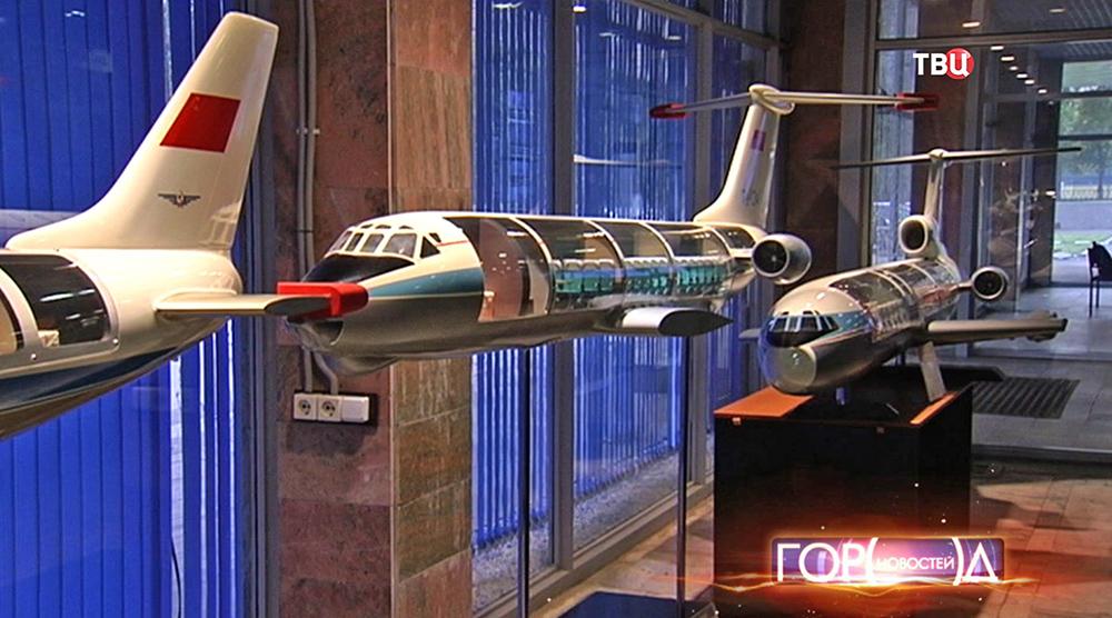 Экспонаты в музее авиации