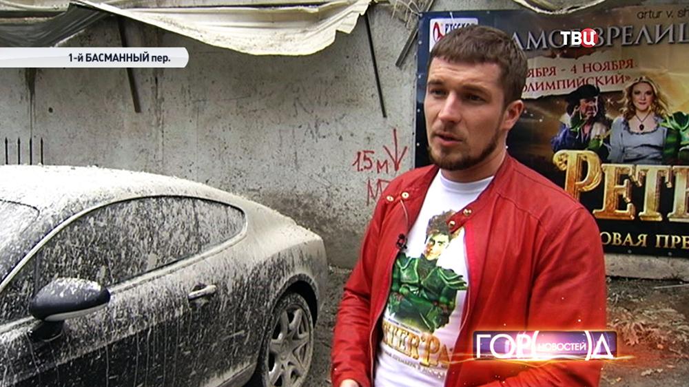 Хозяин пострадавшего автомобиля Bentley