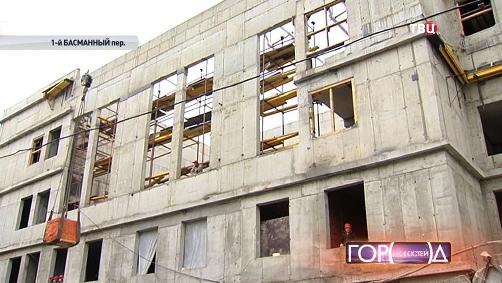 Строящееся здание