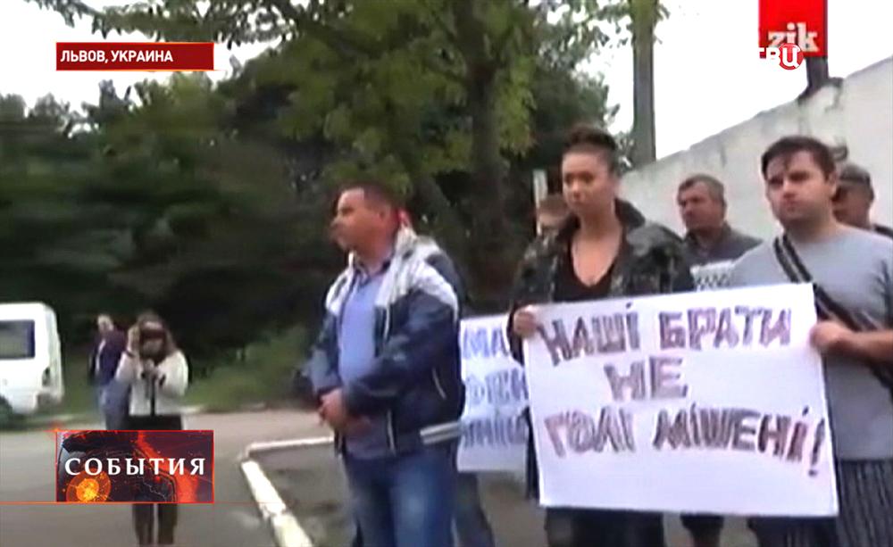 Акция солдатских матерей и жен во Львове