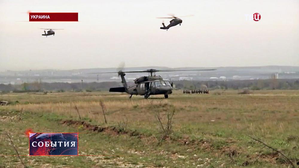 Военные учения армии США на Украине