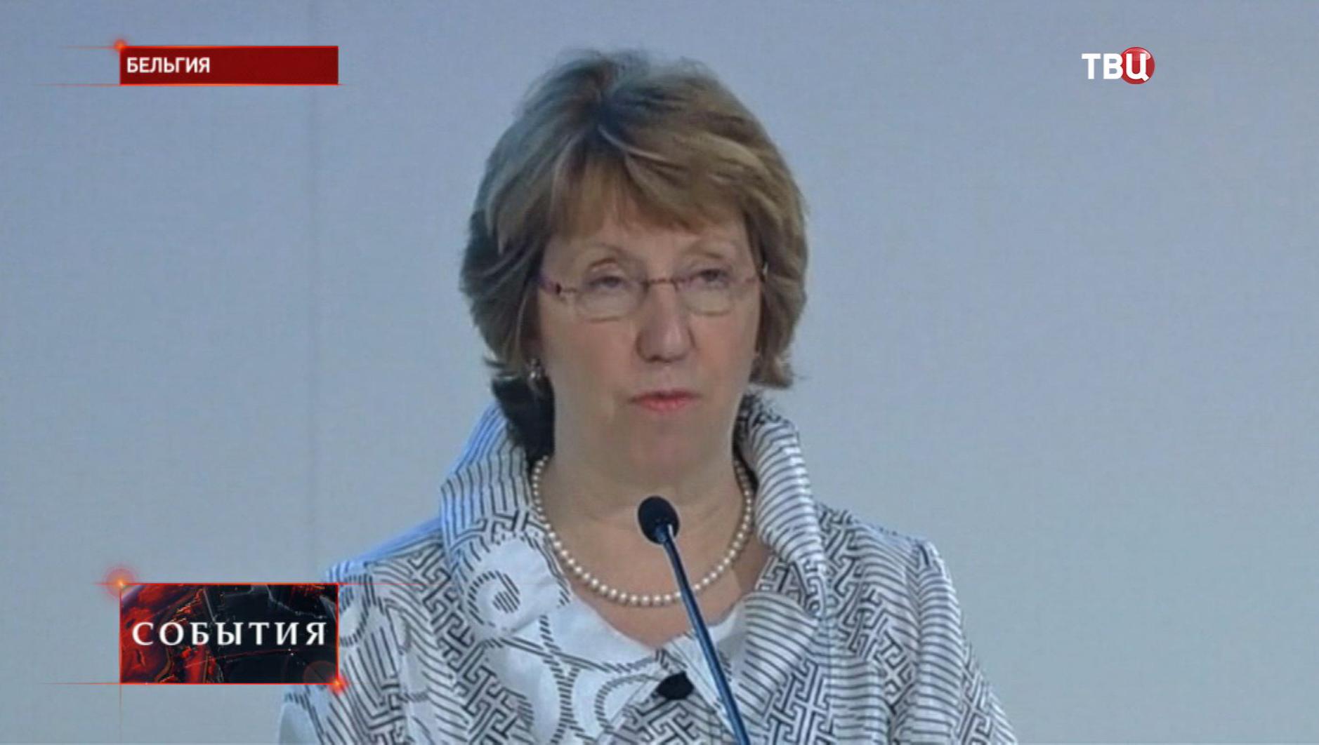 Глава дипломатии ЕС Кэтрин Эштон