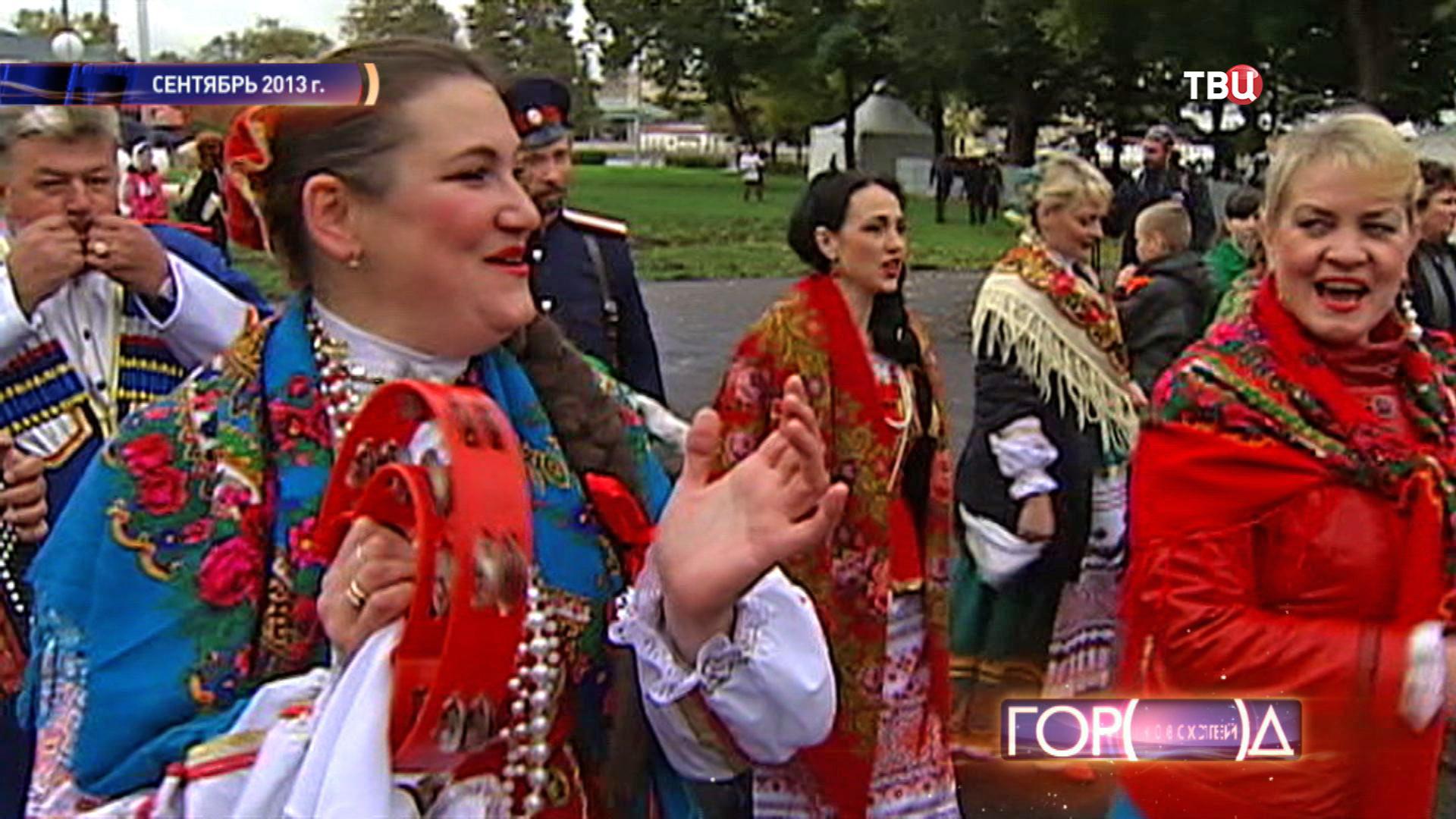 """Фестиваль """"Казачья станица Москва"""""""