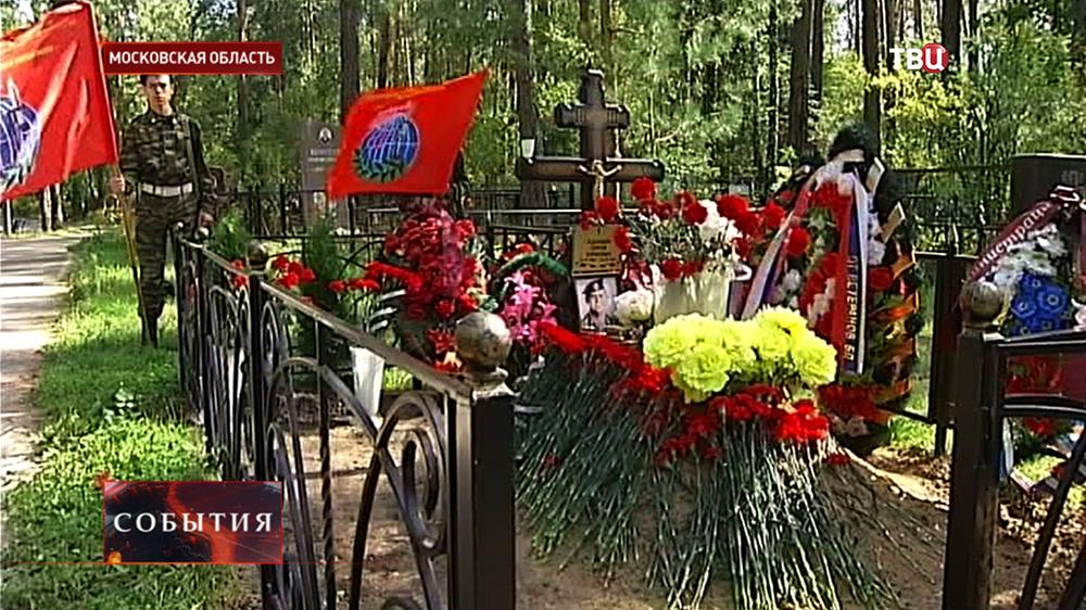 Прощание с российским добровольцем погибшем в Донецке