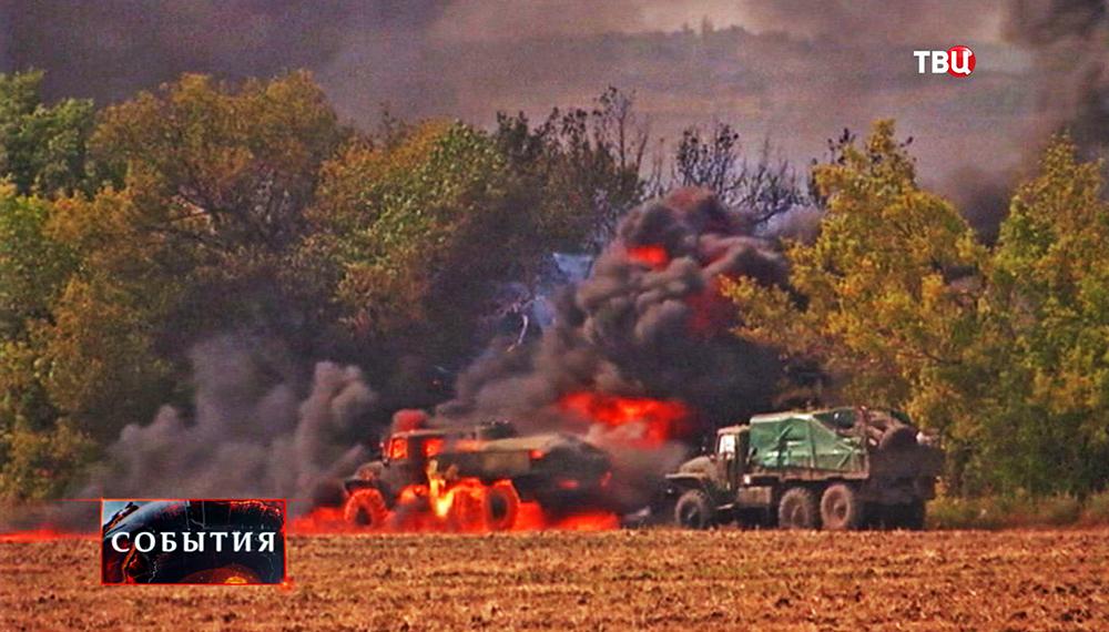Подбитая военная техника украинской армии