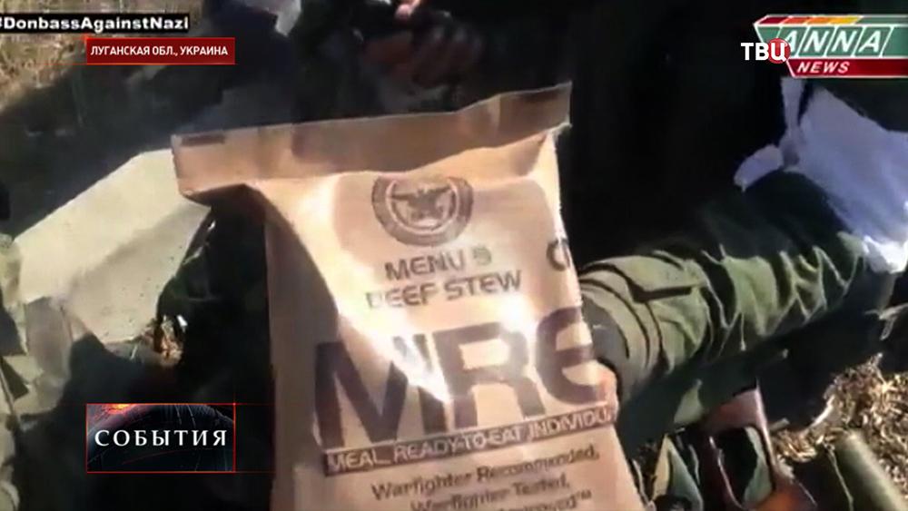 Американские сухие пайки брошенные украинской армией при отступлении