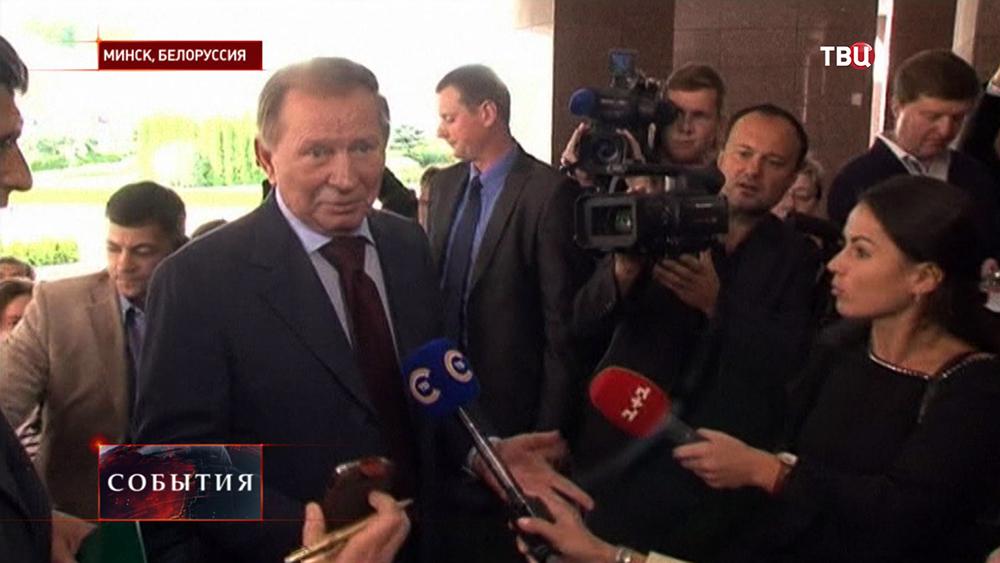 Экс-президент Украины Леонид Кучма перед началом заседания трехсторонней контактной группы по урегулированию ситуации на востоке Украины