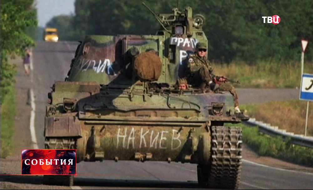 Бойцы народного ополчения Новороссии