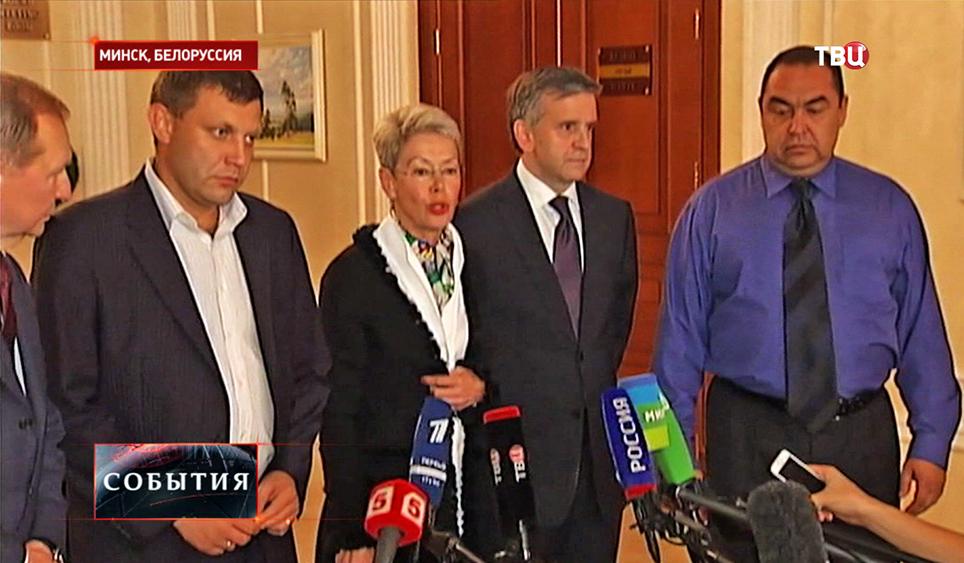 Пресс-конференция участников контактной группы по урегулированию ситуации на востоке Украины