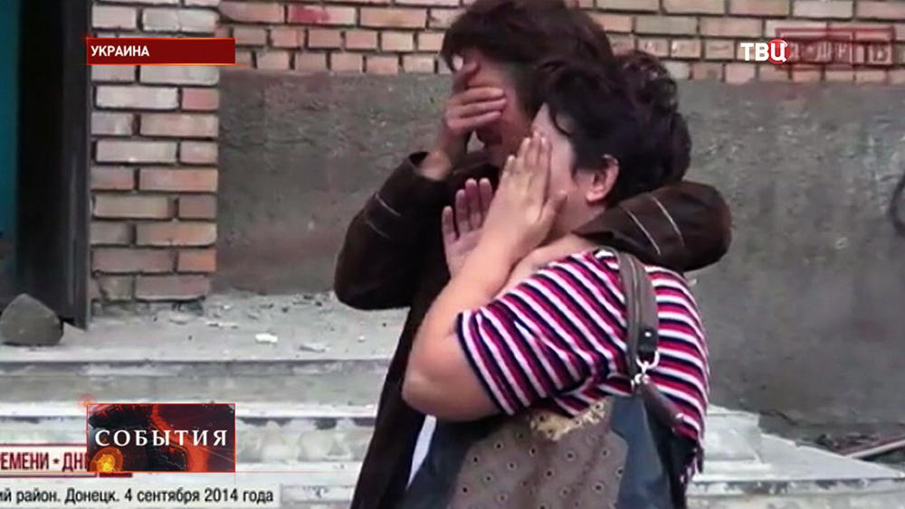 Жители юго-восточной Украины