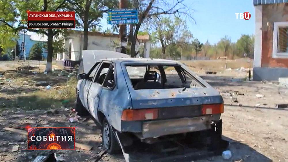 Последствия обстрела жилых районов Луганской области