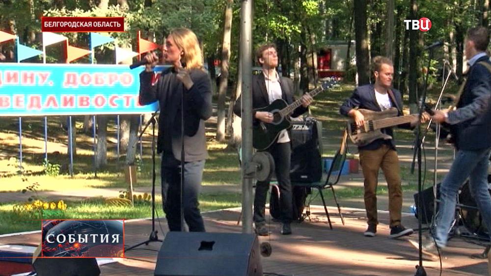 Российские музыканты провели концерт для украинских беженцев