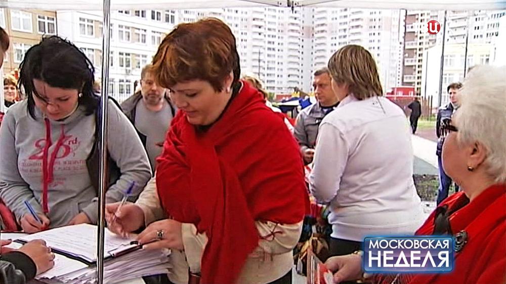 Жтели собирают подписи