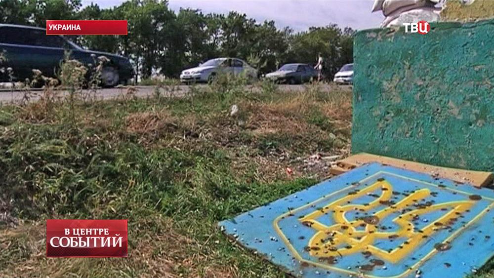 Жители Донецка возвращаются в город