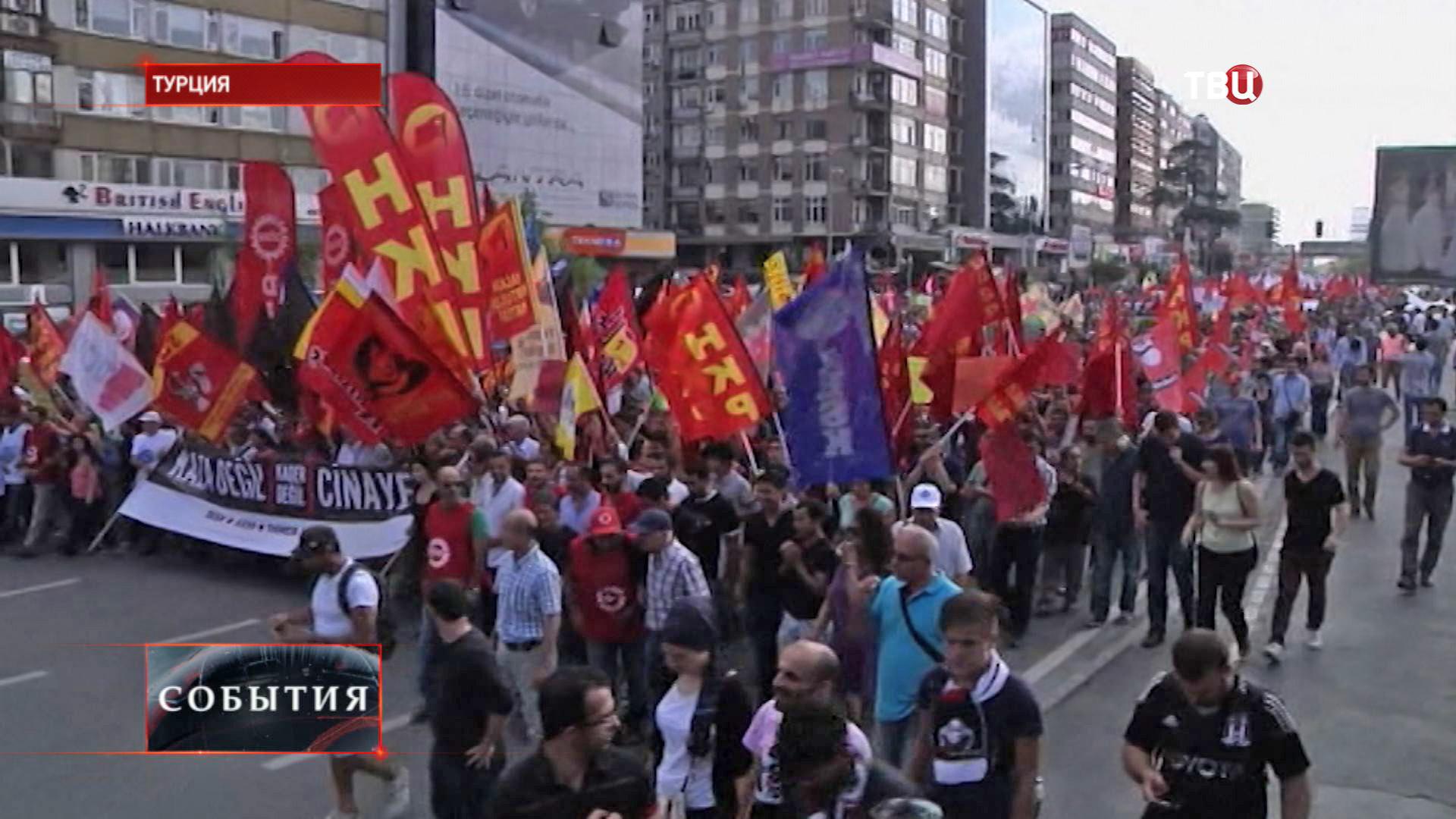 Акция протеста в Стамбуле