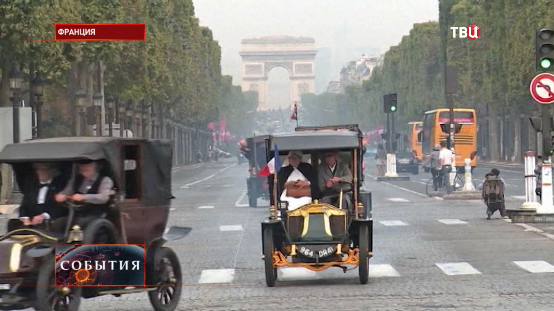 "100-летие ""марша такси"" во Франции"