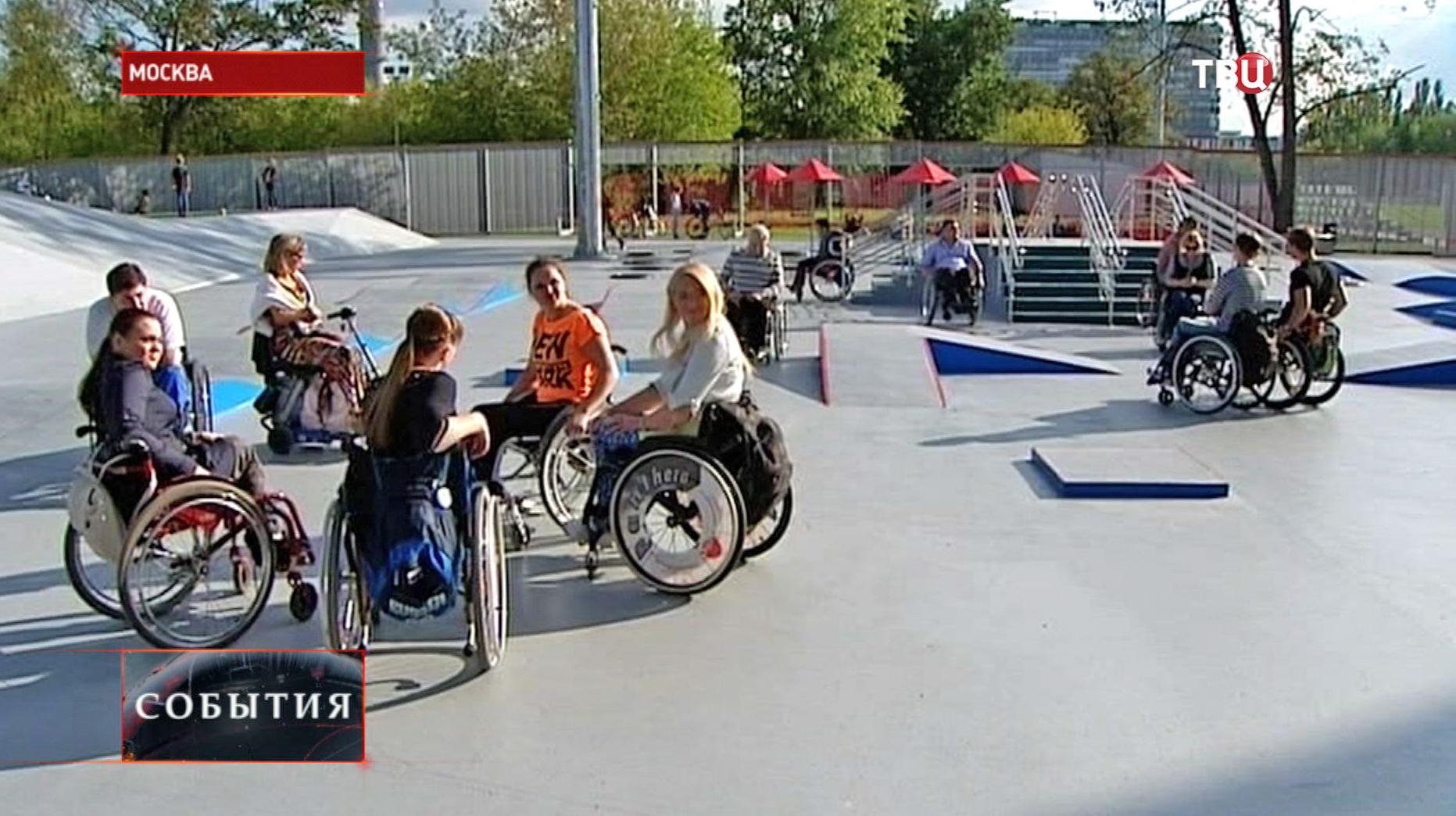Спортивный парк на ВДНХ